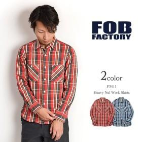 FOB FACTORY(FOBファクトリー) F3411 ヘビーネル ワークシャツ / メンズ / 日本製