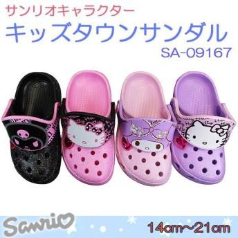 サンリオ キッズタウンサンダル SA-09167 ブラック ピンク ライトピンク パープル 靴 シューズ クロミ ハローキティ マイメロディ