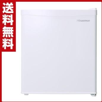 1ドア 冷蔵庫 42L HR-A42JW ホワイト 1ドア冷蔵庫 パーソナル 一人暮らし 二人暮らし おしゃれ