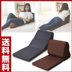 テレビ枕  AK-TV TV枕 TVまくら テレビまくら 座椅子 ごろ寝枕 ごろ寝クッション