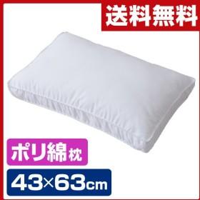 スイートピロー ホテルスタイル 枕 43×63cm 410H4363 枕 まくら ピロー