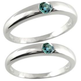 結婚指輪 マリッジリング 人気 ペアリング 一粒 ブルーダイヤモンド ホワイトゴールドk18 結婚式 18金 ダイヤ ストレート カップル 男性用 送料無料