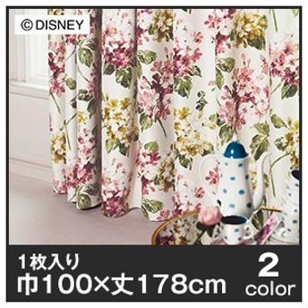 カーテン ディズニーファン必見スミノエ Disney 既製カーテン ALICE/Ajisai(アジサイ) 巾100×丈178cmM-1149-178/M-1150-178