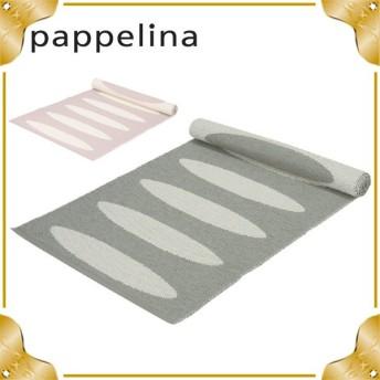 Pappelina パぺリナ Ella エラ Ella Knitted Rug エラ ラグマット 北欧 スウェーデン