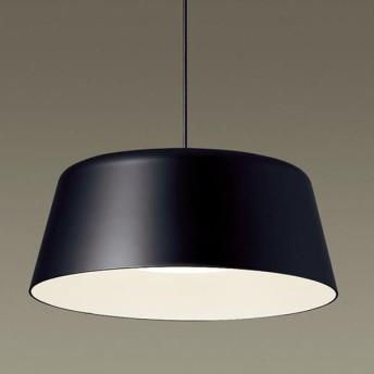 【LGB15163BLE1】パナソニック 引掛シーリング吊下型 LED(電球色) ダイニング用ペンダント MODIFY(モディファイ) バケット型 【panasonic】