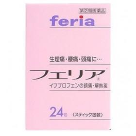 【第(2)類医薬品】 フェリア 24包 ※セルフメディケーション税制対象商品