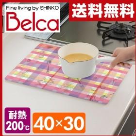 ベルカ(Belca) 強化ガラス製 キッチントッププレート40×30cm KTP-PC4030 チェック 鍋敷き 鍋置き なべ敷き なべ置き カッティングボード まな板 スキレット