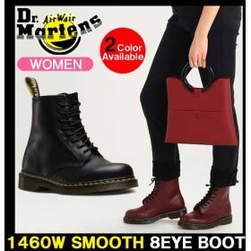 ドクターマーチン 8ホール Dr.Martens 1460 8EYE BOOT レディース ブーツ