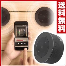 Bluetoothスピーカー SUOONO OWL-BTSP05-BK ブラック Bluetooth スピーカー おしゃれ ブルートゥース ワイヤレス コンパクト スマートフォン対応