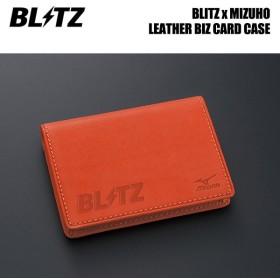 [BLITZ] ブリッツ ミズノ レザー名刺ケース オレンジ 13918