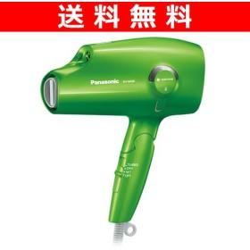 ヘアードライヤー ナノケア EH-NA94-G 緑