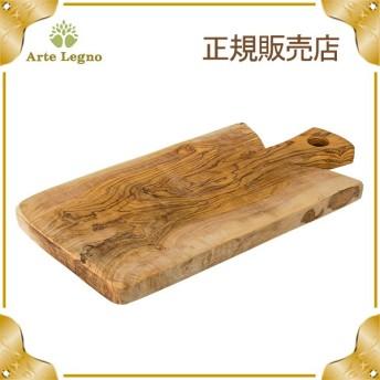 【あすつく】 アルテレニョ Arte Legno カッティングボード オリーブウッド イタリア製 P670.2 Taglieri まな板 木製 ナチュラル アルテレ 【正規販売