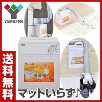 ふとん乾燥機 (マット不要)羽毛/羊毛対応 ZFB-500(W) ホワイト 布団乾燥機 布団乾燥器 ふとん乾燥器【あすつく】