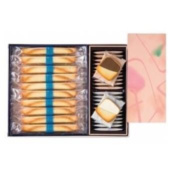 ヨックモック クッキーアソート yokumoku 菓子 ギフト 贈物 帰省 お土産 お返し ご挨拶 のし対応 敬老の日 お中元 母の日 1010011412000