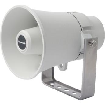 WT-HS105 トランペットスピーカー パナソニック 音響設備