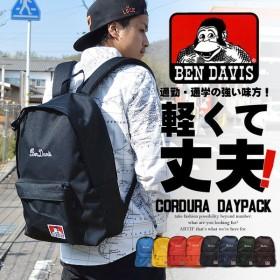 BEN DAVIS ベンデービス Bag Pack  バッグパック リュック デイパック