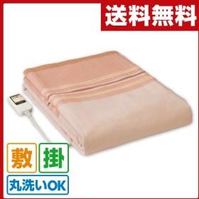 電気かけしき毛布 (188×130cm) LWS-K083C 電気毛布 電気掛け毛布 電気敷き毛布