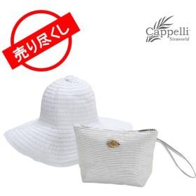 赤字売切り価格 カペリ ストローワールド ハット バッグ付き サマードリーム ホワイト Summer Dreams Bag 870 Asst ストローハット レディース