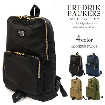 【限定クーポン対象】FREDRIK PACKERS(フレドリックパッカーズ) 420デニール スナッグパック S / リュック / メンズ レディース 日本製