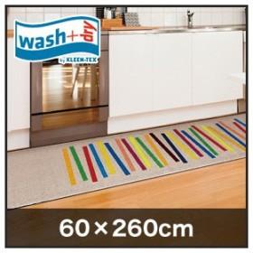 ラグカーペット  KLEEN-TEX デザインラグマット Wash + Dry Mixed Stripes 60×260cm__ab00301