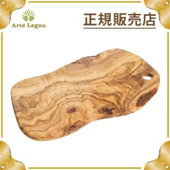 アルテレニョ Arte Legno カッティングボード オリーブウッド イタリア製 NOV77.1 まな板 木製 ナチュラル アルテレーニョ 【