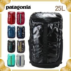 【あすつく】 PATAGONIA パタゴニア BLACK HOLE PACK 25L ブラックホールパック 25L