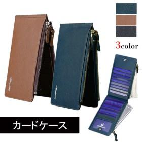 収納力抜群カードケース 名刺入れ 財布 二つ折り財布 大容量 メンズ メール便のみ送料無料2