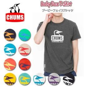 チャムス chums ブービーフェイスTシャツ Booby Face T-Shirt 正規品 メンズ フェス アウトドア 半袖ch01-1011【メール便・代引不可】