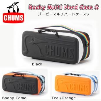 チャムス chums ケース Booby Multi Hard Case S ブービーマルチハードケースS CH62-1085 正規品 【かばん】