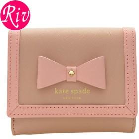 ケイトスペード KATE SPADE 財布 二つ折り pwru5363-263 キャッシュレスで全品6%還元