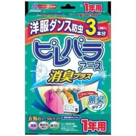 アース製薬 ピレパラアース消臭プラス 洋服ダンス用【D】