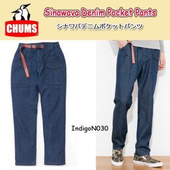チャムス chums ボトム メンズ Sinawava Denim Pocket Pants シナワバ デニムポケットパンツ 日本正規品 CH03-1042 【服】