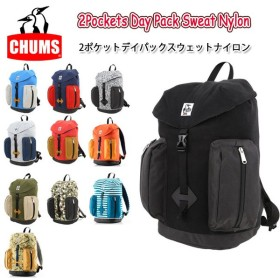 チャムス chums デイパック 2Pockets Day Pack Sweat Nylon CH60-2401 【カバン】メンズ レディース アウトドア リュック