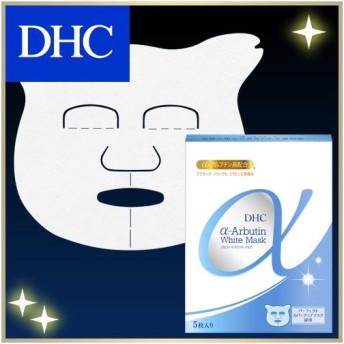 dhc フェイスマスク パック 【メーカー直販】DHCアルファAホワイトマスク(シート状美容パック)[5枚入]