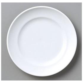 ■5コセット■9.5ミート皿■5コセット■