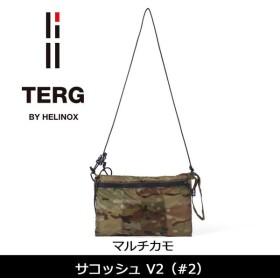 TERG/ターグ サコッシュ V2 (#2) マルチカモ 19930017019000 【カバン】ショルダーバッグ 鞄【メール便発送・代引不可】