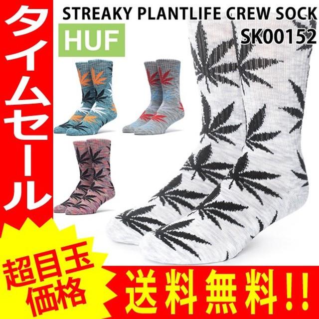 urok kosztów konkurencyjna cena nowe promocje HUF ハフ 靴下 ソックス B17 STREAKY PLANTLIFE CREW SOCK ...