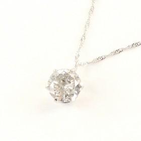 プラチナ0.75ct ダイヤモンド 一粒石 ペンダント〔代引不可〕