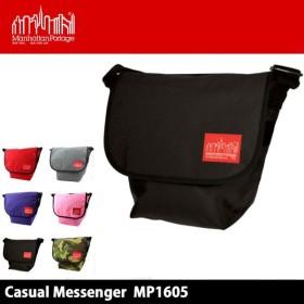 正規品 マンハッタンポーテージ Manhattan Portage メッセンジャーバッグ Casual Messenger MP1605