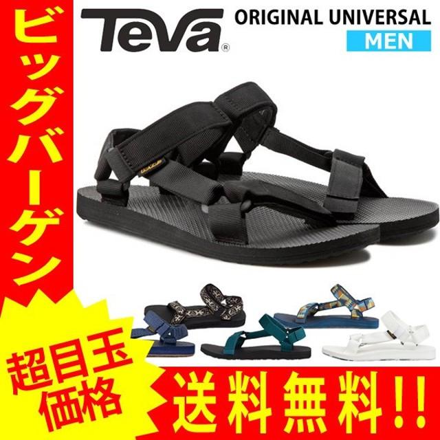 TEVA テバ サンダル メンズ オリジナルユニバーサル スポーツサンダル Men's Original Universal Urban 1004010 1004006 【teva3】 ハリケーン も販売中