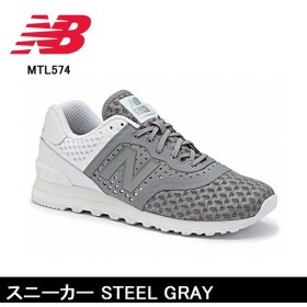 ニューバランス new balance スニーカー STEEL GRAY MTL574 メンズ レディース 日本正規品