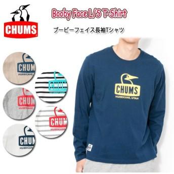 チャムス chums 長袖Tシャツ Booby Face L/S T-Shirt ブービーフェイス長袖Tシャツ CH01-1321 【服】日本正規品 メンズ