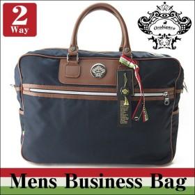 OROBIANCO オロビアンコ ブリーフケース ビジネスバッグ ショルダーバッグ ネイビー メンズ FURETTO-D フレット ブルー×ブラウン 青 茶