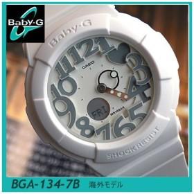 7a94b3660c カシオ babyg ベビーG Baby-G ネオン ダイアル BGA-134-7B ホワイト レディース