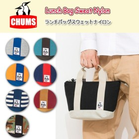chums チャムス トートバック Lunch Bag Sweat Nylon ランチバッグ スウェット ナイロン CH60-2181