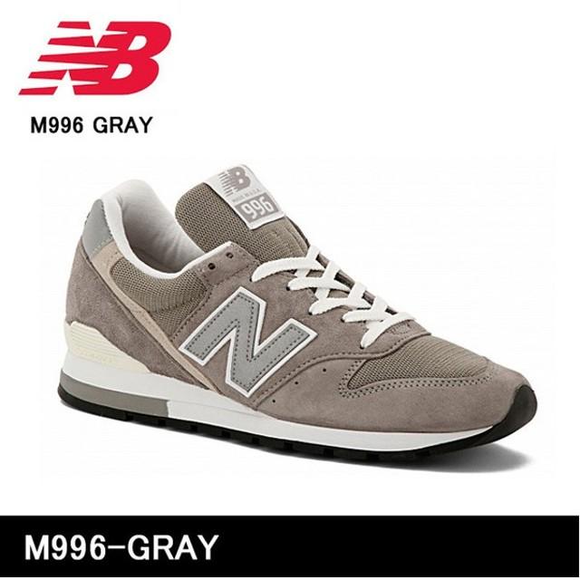 ニューバランス new balance M996-GRAY M996 GRAY メンズ 【靴】 スニーカー