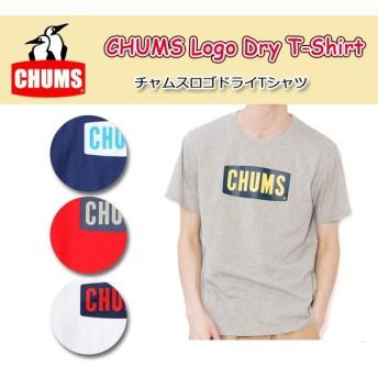 CHUMS/チャムス Tシャツ CHUMS Logo Dry T-Shirt チャムスロゴドライTシャツ CH01-1201【メール便・代引不可】