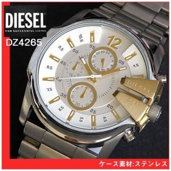ディーゼル DIESEL 腕時計 メンズ DZ4265 DIESEL ディーゼル クロノグラフ