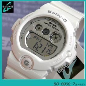 カシオ babyg CASIO babyg ベビーG Baby-G BG-6900-7