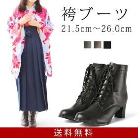 袴ブーツ 袴 ブーツ 卒業式 編み上げブーツ 黒 茶 合皮 コスプレ レディース 大きいサイズ 送料無料